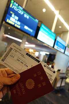190208パスポートおじさん.jpg