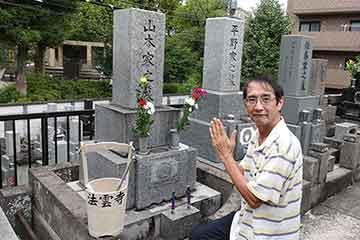 200919墓参り.jpg