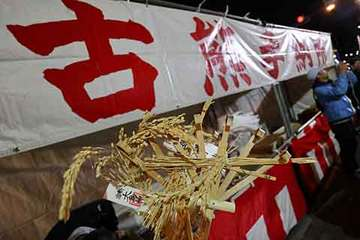 171120浅草鷲神社b.jpg