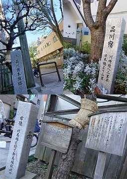 181219旧東海道歩きb.jpg