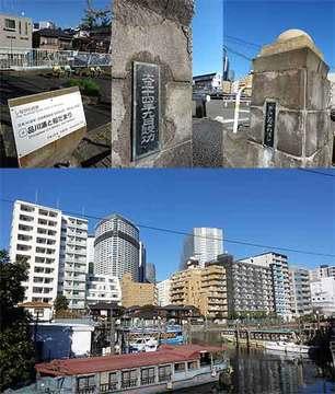 181219旧東海道歩きg.jpg