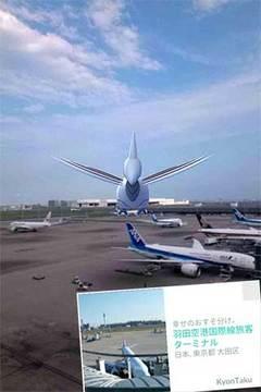 190829羽田空港b.jpg